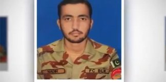 Martyred FC official laid to rest in Swabi