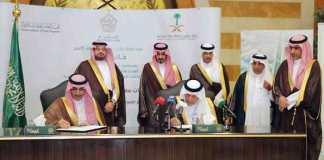 Saudi Arabia to build airport for Haj and Umrah in Makkah
