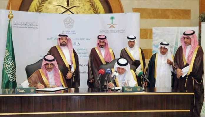 Saudi Arabia to build airport for Haj and Umrah in Makkah
