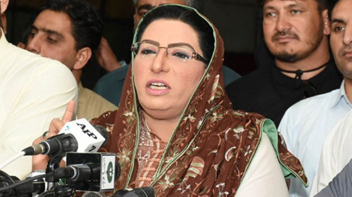 PTI govt taking steps for promotion of industrial sector: Dr. Firdous