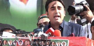 Masses can no longer tolerate PTI govt's economic policies: Bilawal