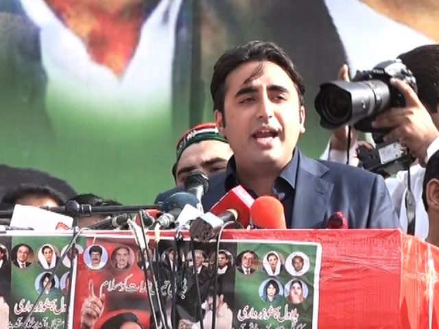 Masses can no longer tolerate PTI govt's economic policies: Bilawal