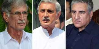 ATC approves exemption from appearance of Tareen, Khattak, Qureshi