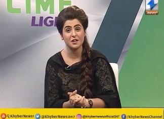 Lime Light Khyber News