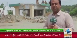 KhyberNews, SwatMotorwayProject, KP
