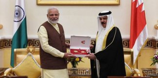 After UAE honor, Bahrain King confers its top award 'Order of the Renaissance' on Modi