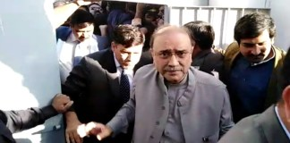 Zardari shifted to Adiala Jail after medical examination at PIMS