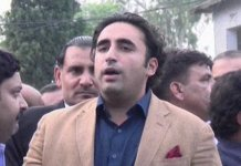 Bilawal Bhutto claims PTI govt will end in six months