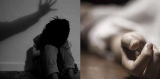 Minor girl raped, murdered in Akhreela village of Abbottabad
