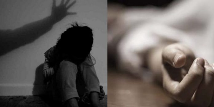 Minor girl raped, murdered in Akhreela village of Abbottabad