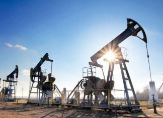 Major Oil and Gas reserves discovered from Kohat district of KP