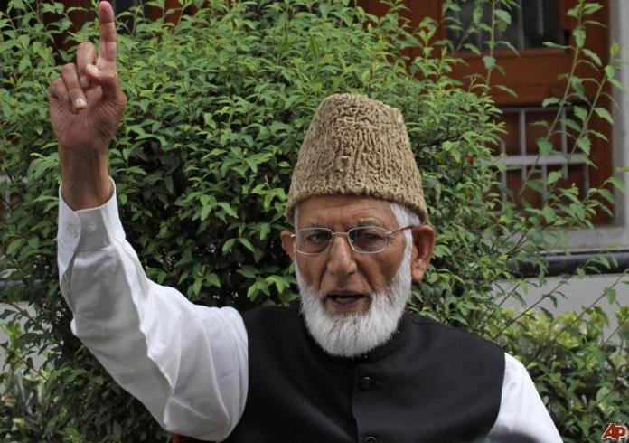 Gilani appeals Kashmiri people to continue fight for freedom from India