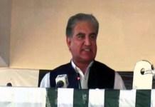 World should take notice of communication blackout in Occupied Kashmir: FM