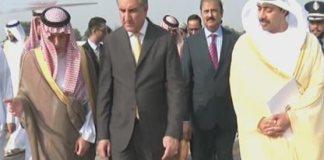 Foreign ministers of Saudi Arabia, UAE arrive in Islamabad