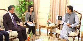 PM Imran, Chinese FM discuss matters of mutual interest