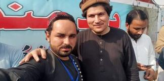 SC grants bail to PTM activist Alamzaib Mehsud