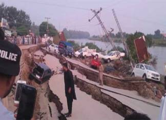 NDMA, Pak Army coordinate efforts to provide relief to earthquake victims