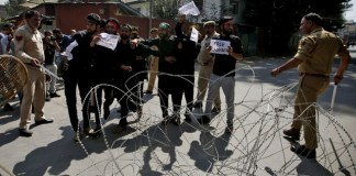 Curfew intensified to prevent Muharram processions in Indian held Kashmir