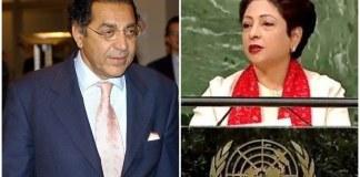 Munir Akram to replace Maleeha Lodhi as Pakistan's envoy to UN