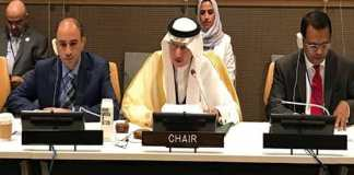 OIC urges India to restore special status of occupied Kashmir