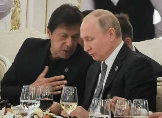 PM Imran meets Russian President at dinner hosted by Trump