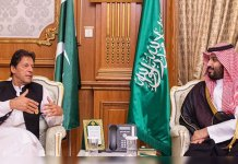 PM Imran meets Saudi crown prince, briefs him on Kashmir situation