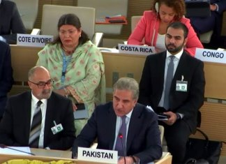 UNHRC should urge India to immediately lift curfew in Occupied Kashmir: FM