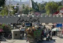 Pakistan opens Torkham, Chaman borders for Afghan nationals