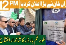 Headlines 12 Pm KhyberNews Pashto News