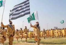 Govt decides to ban JUI-F's Ansarul Islam group