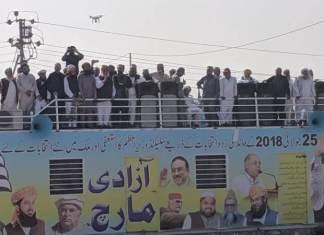 Fazlur Rehman leads Azadi March from Karachi for Islamabad
