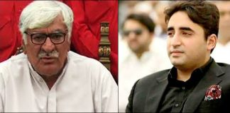 Asfandyar to meet Bilawal to discuss JUI-F's Azadi March