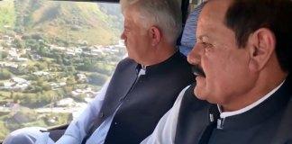 Govt constructing motorways to strengthen communication system: KP CM