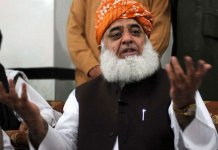 Fazlur Rehman rules out possibility of talks with govt until PM resigns