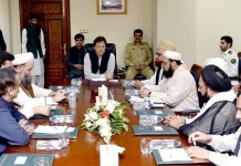 PM Imran Khan discuss madrassa reforms with Ulema's delegation