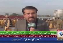 #KhyberNews #AzadiMarchUpdates