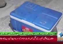 #KhyberNews #Polio