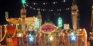 Eid Miladun Nabi being celebrated with religious fervour