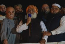Fazlur Rehman announces to switch to Plan B of Azadi March