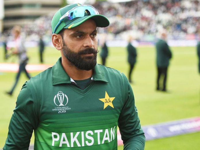 Mohammad Hafeez announces retirement after T20 World Cup