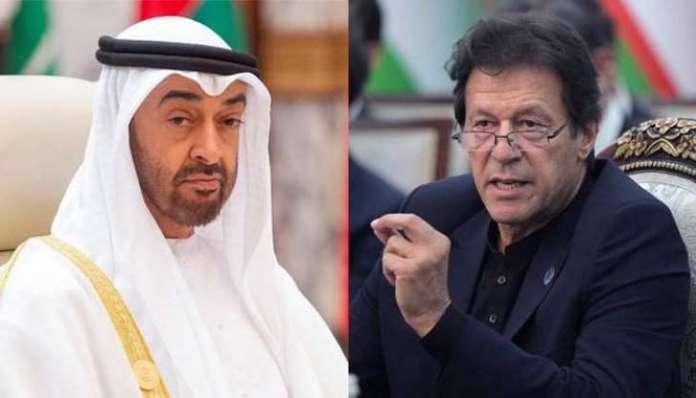 PM Imran, UAE Prince discuss regional matters over phone
