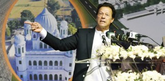 PM Imran Khan to inaugurate Kartarpur Corridor on Nov 9