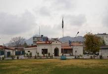 Pakistan embassy in Kabul closes visa section amid tensions