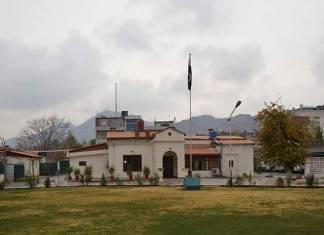Pakistan embassy in Kabul closes visa section amid tensions