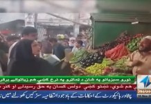 #KhyberNews #VegetablePrices #KP #Peshawar #Food