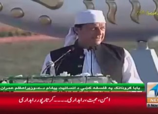 #KhyberNews #Sidhu #PakistanOpensKartarpur #KartarpurCorridor