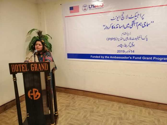 Promotion of social tolerance urgently needed for peaceful co-existence: VC SBBWU