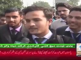 #KhyberNews #ICC #Cricket #PakVSSri #TestMatch