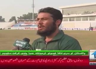 #KhyberNews #Cricket #Pakistan #ICC #Srilanka #TestCricket