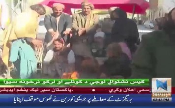 #KhyberNews #Quetta